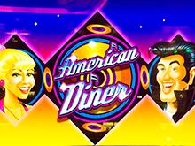 Автомат American Diner